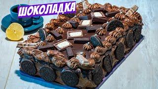 Шоколадный торт на день рождения мальчику простой рецепт своими руками