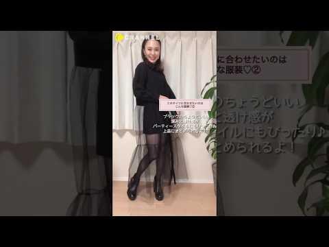 20SS 満足PR動画 CCHANNEL「三ツ石佳央莉さん 脚に自信が持てる!満足ストッキング」編