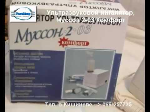 Комплектация - Ультразвуковой