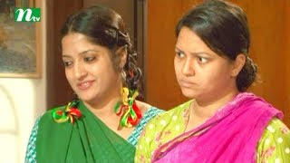 Drama Serial Chowdhury Villa | Episode 76 | Azizul Hakim & Tania Ahmed