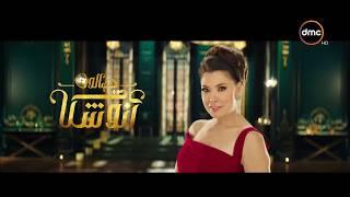 صالون أنوشكا - الحلقة الـ 5 الموسم الأول | عزت أبو عوف و4M | الحلقة كاملة