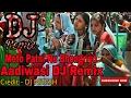 Pati Ne Bhongriyo Adivasi DJ Remix Song || Super HiT DJ Song || Vijay Kanase ALL IN ONE