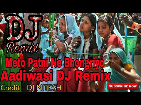Pati Ne Bhongriyo Adivasi DJ Remix Song || Super HiT DJ Song || Vijay Kanase ALL IN ONE
