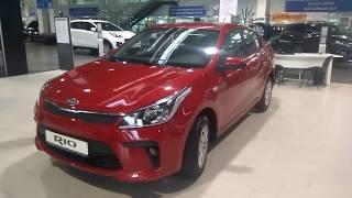 видео Где-Kia.ru - автомобили Киа, автосалоны Kia, продажа новых и б/у автомобилей Киа, предложения от дилеров Kia.