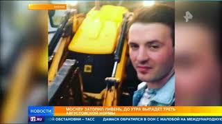 Московское метро перешло на усиленный режим работы из-за непогоды