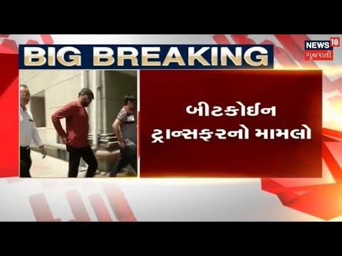Bitcoin Extortion Case: FIR Against 10 Gujarat Policemen