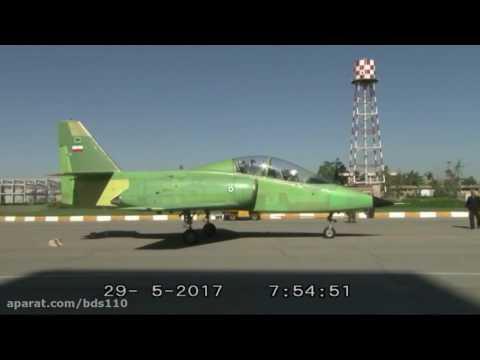 Kowsar advanced jet trainer