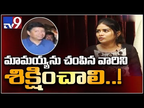 As a neice I worked for less salary in Jayaram company - Shikha Chowdary - TV9