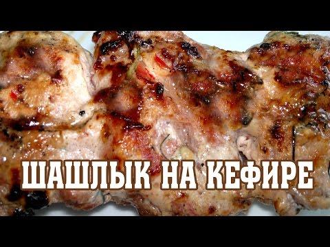 Рецепт Шашлык в гранатовом соке