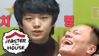 Seong Jae's Reult of JYP Audition? [Master in the House Ep 60]