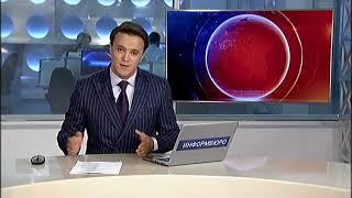 Ведущий новостей
