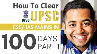 Demolish CSE Mains in 100 days: Part 1 by Roman Saini IAS Preparation
