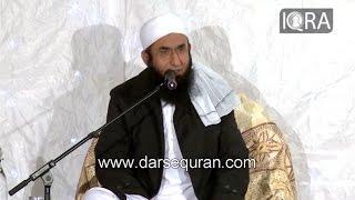 Repeat youtube video (HD)(FULL)(EMOTIONAL) Maulana Tariq Jameel - ''Islam Muhabbat Ka Pegham'' At Bradford December 2014