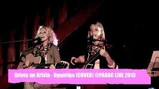 Grieta un Krista - Uguntiņa (COVER) @PAKAC LIVE 2013