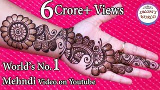 Смотреть видео бесплатно онлайн