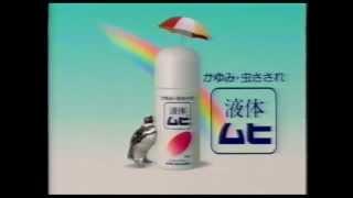 1993 液体ムヒ 佐野夏芽 動画 18