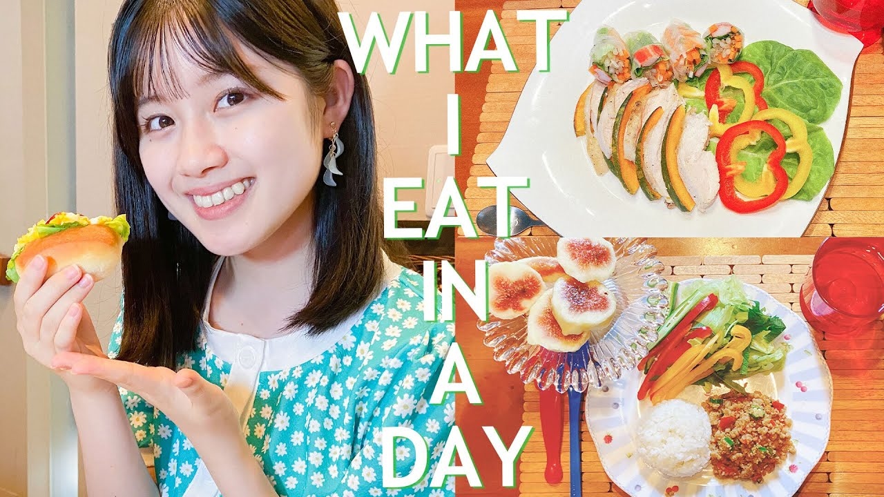 【1日の食事】ガチで体質改善に取り組んでる中学生モデルの食生活公開します🍚