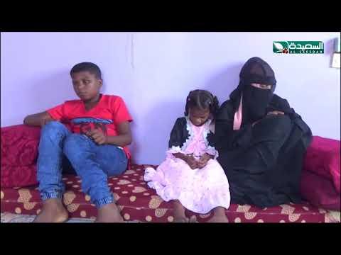 ثلاثة أشقاء مصابون بالجلوكما ووالدهم يستغيث
