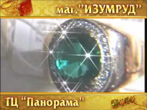 Изумруд Альметьевск ТЦ Панорама.mpg