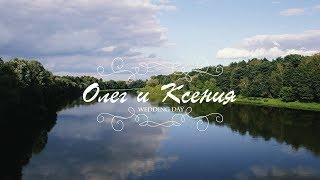 Олег и Ксения