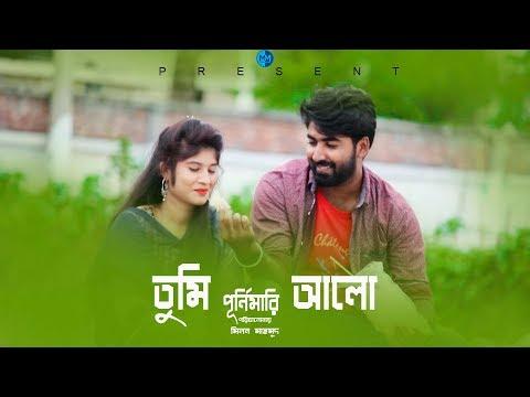 TUMI PORNIMARE ALO|BANGLA NEW MUSIC VIDEO|SAMZ VAI |2019