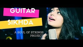 Hey guys, what's up ? so here i am presenting before you my rendition of the beautiful song - guitar sikhda hope guys love this one too :) song- guitar...