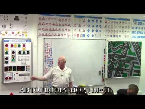 Урок 8. Сигналы светофора и регулировщика