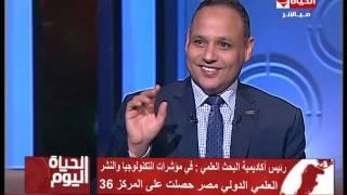 بالفيديو.. رئيس البحث العلمي: مصر سجلت 92 براءة أختراع العام الجاري