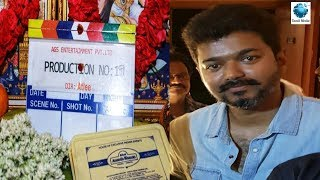 thalapathy 63 latest news