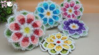 [수세미코바늘] 피콧 평면 수세미뜨기 Crochet D…