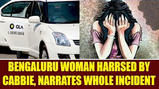 Bengaluru woman harassed by Ola cabbie, hear her narrating the whole incident | Oneindia News