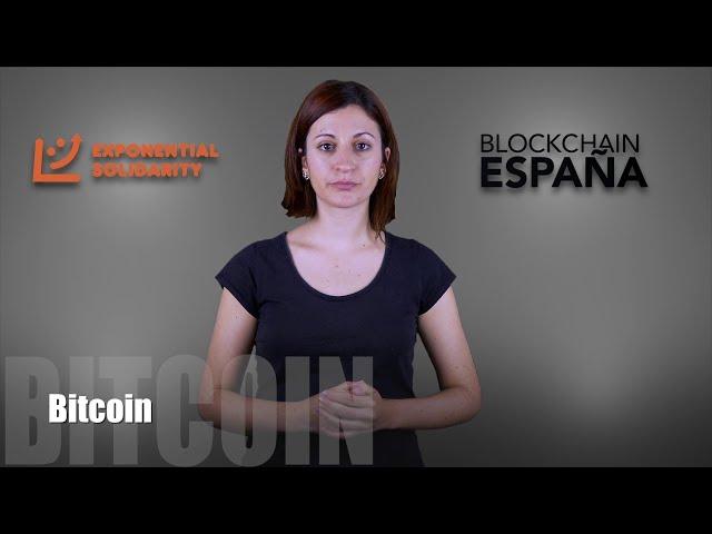 Bitcoin LSE