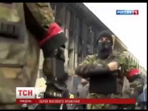 Russia strengthens lies and anti-Ukrainian propaganda: Analysis by Ukrainian News.