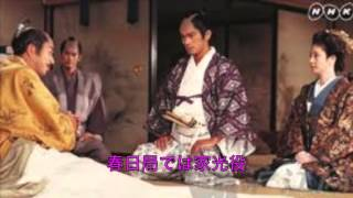 黒田官兵衛 キャスト・・・ 江口洋介は?