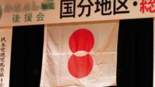 切り刻まれた日本国旗