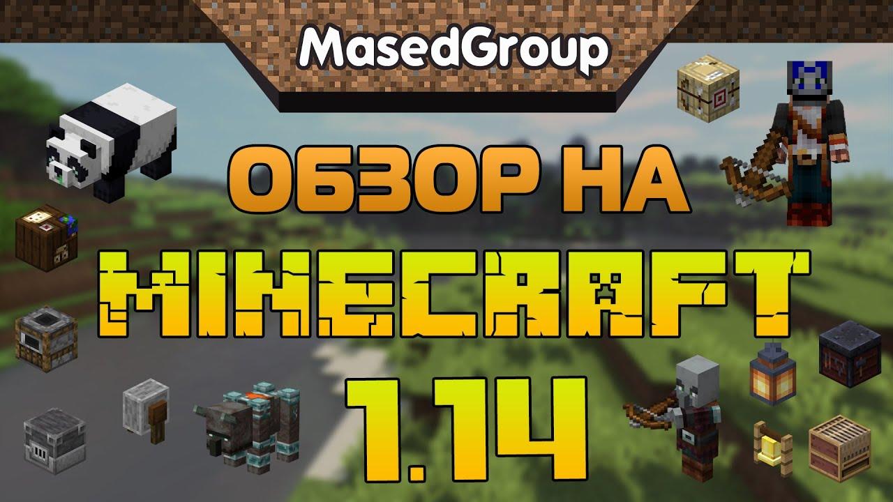 Mp4 en mp3 youtube