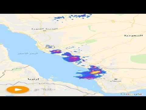 لرادارات الأمطار شرح تطبيق Rain Viewer المصمم على خرائط قوقل Google Youtube