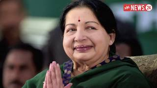 Jayalalitha Late Mystery Revealed !! | Latest News On Amma | YOYO NEWS24