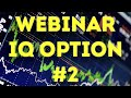 BINARY STRATEGY: IQ OPTION REVIEW - BINARY OPTIONS TRADING (IQOPTION)