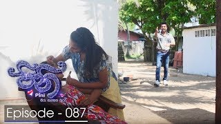 Pini | Episode 87 - (2017-12-20) | ITN Thumbnail