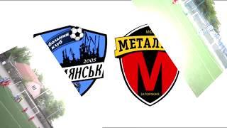 ФК Бердянск1-2МФК Металлург