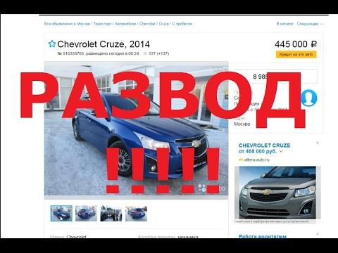 Продажа Chevrolet Шевроле в России