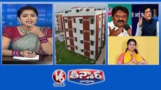 Double Bedroom House Cheating Gang | Minister Talasani Vs Piyush Goyal | V6 Teenmaar News