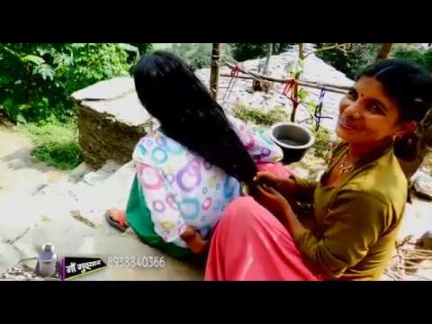 Discover Uttrakhand   गौं गुठ्यार ...गांव  में  खुलीं Pvt. Ltd. कंपनी