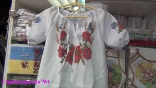 Дитяча сорочка пошита з коротким рукавом Реглан ТМ Красуня - Рукодільна Шкатулочка