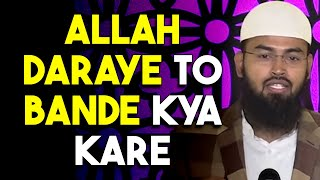 Jab Allah Apne Bando Ko Kisi Aafat Se Daraye To Bando Ko Kya Karna Chahiye By Adv. Faiz Syed