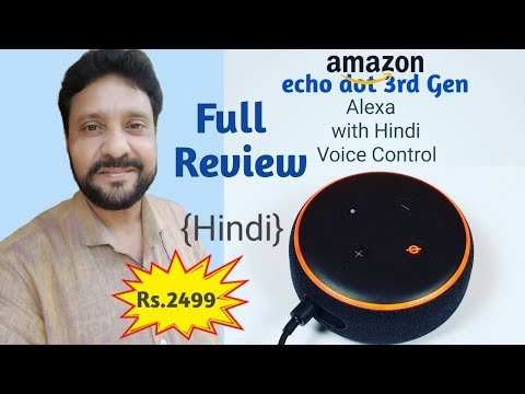 Amazon Echo Dot (3rd Gen) - Smart Speaker With Alexa And Hindi Voice Command - Full Review