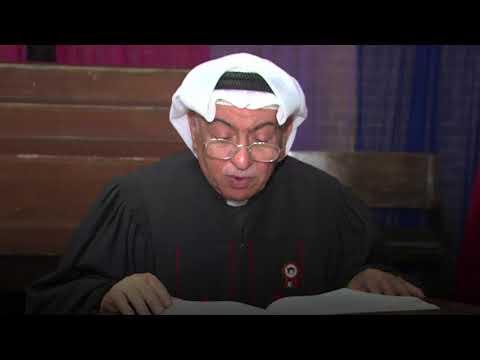 من أين ينحدر مسيحيو الكويت؟
