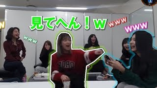 【TWICE】嘘つきツウィと正直ジョンヨン【日本語字幕】