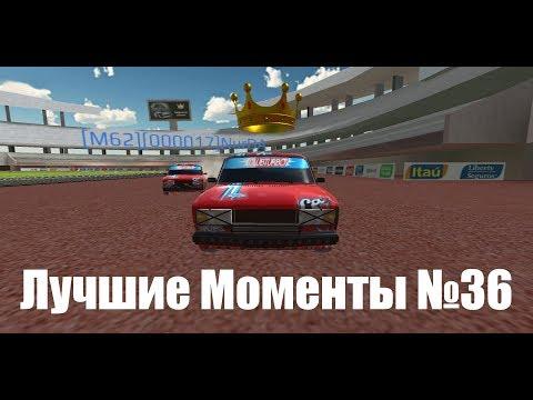 Russian Rider Online. Лучшие моменты №36.